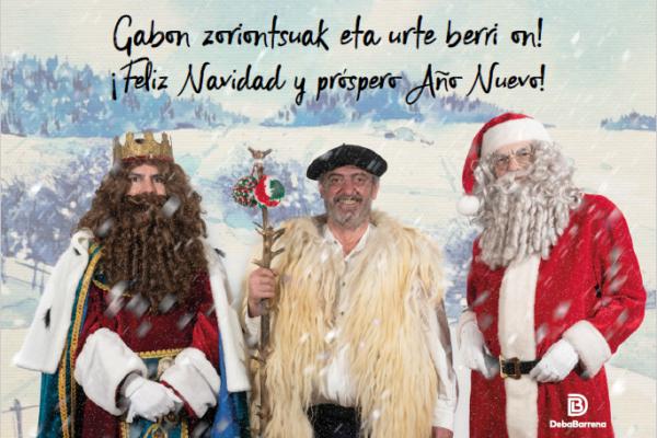 Campaña navideña de publicidad